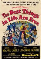 Всё лучшее в жизни – бесплатно (1956)