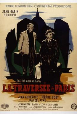 Постер фильма Через Париж (1956)