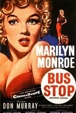 Постер фильма Автобусная остановка (1956)