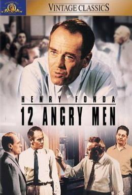 Постер фильма 12 разгневанных мужчин (1957)