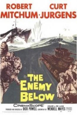 Постер фильма Под нами враг (1957)