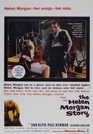 История Хелен Морган (1957)