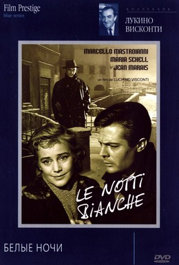 Постер фильма Белые ночи (1957)