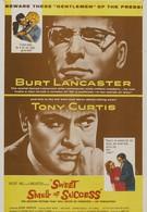 Сладкий запах успеха (1957)