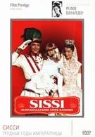 Сисси: Трудные годы императрицы (1957)