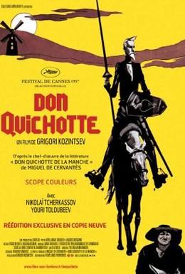 Постер фильма Дон Кихот (1957)