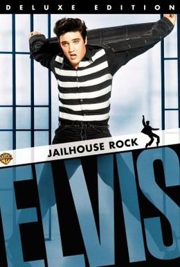 Постер фильма Тюремный рок (1957)