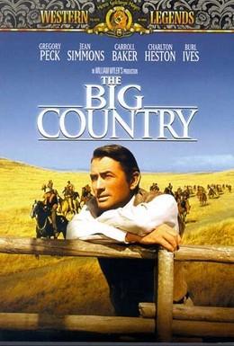 Постер фильма Большая страна (1958)