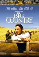 Большая страна (1958)
