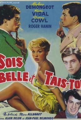 Постер фильма Будь красивой и молчи (1958)