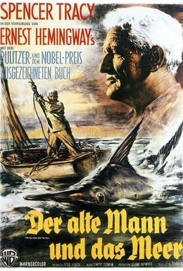 Постер фильма Старик и море (1958)
