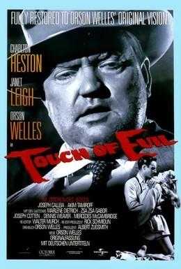 Постер фильма Печать зла (1958)