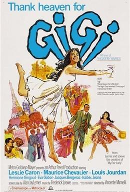 Постер фильма Жижи (1958)