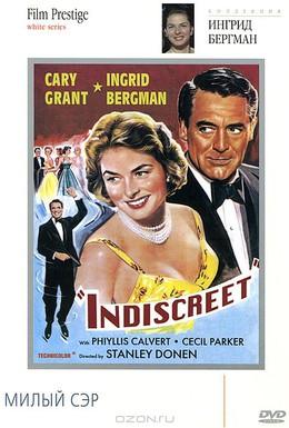 Постер фильма Милый сэр (1958)