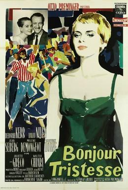 Постер фильма Здравствуй, грусть (1958)