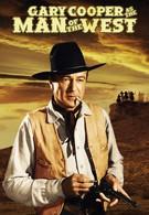 Человек с запада (1958)
