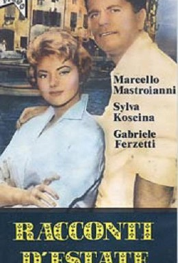 Постер фильма Летние рассказы (1958)