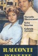 Летние рассказы (1958)