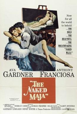Постер фильма Обнаженная маха (1958)