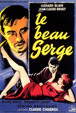 Постер фильма Красавчик Серж (1958)