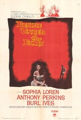 Постер фильма Любовь под вязами (1958)
