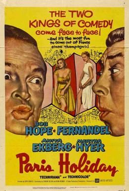 Постер фильма Парижский праздник (1958)