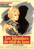 Ювелиры лунного света (1958)