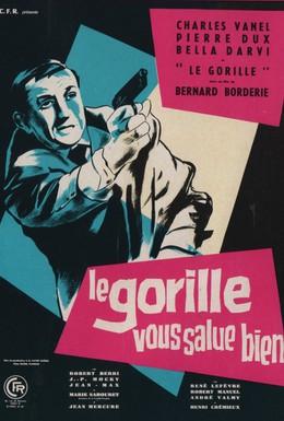 Постер фильма Привет вам от Гориллы (1958)