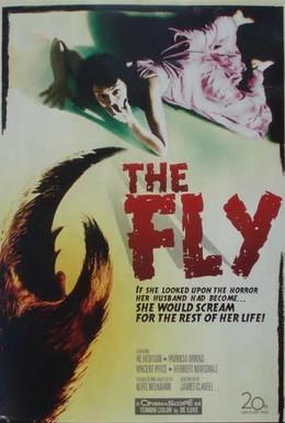 Постер фильма Муха (1958)