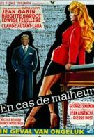 В случае несчастья (1958)