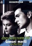 Молодые мужья (1958)