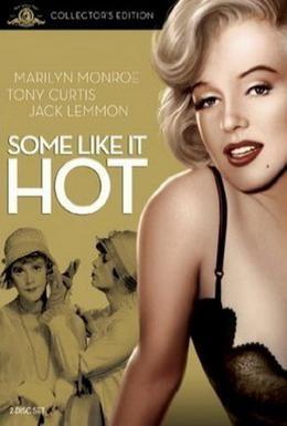 Постер фильма В джазе только девушки (1959)