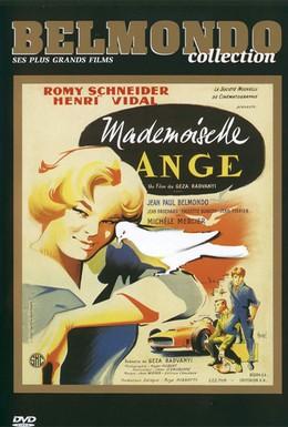 Постер фильма Единственный ангел на земле (1959)