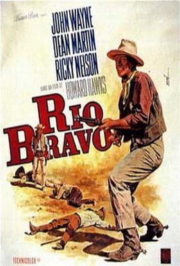Постер фильма Рио Браво (1959)