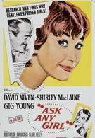 Спросите любую девушку (1959)
