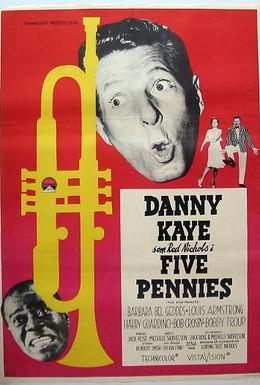 Постер фильма Пять пенни (1959)