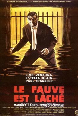 Постер фильма Зверь выпущен (1959)
