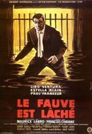Зверь выпущен (1959)
