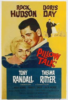 Постер фильма Телефон пополам (1959)