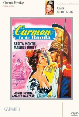 Постер фильма Кармен (1959)