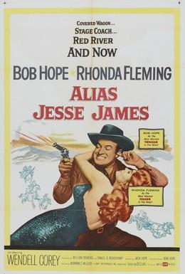 Постер фильма Псевдоним – Джесси Джеймс (1959)