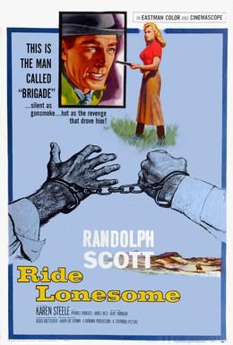 Постер фильма Одинокий всадник (1959)