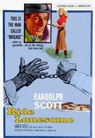 Одинокий всадник (1959)