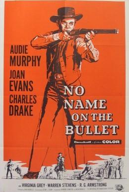 Постер фильма Нет имени на пуле (1959)