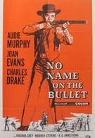 Нет имени на пуле (1959)