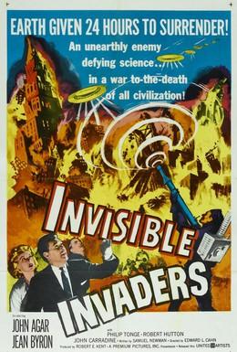 Постер фильма Невидимые захватчики (1959)