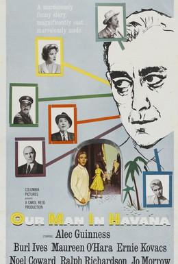 Постер фильма Наш человек в Гаване (1959)