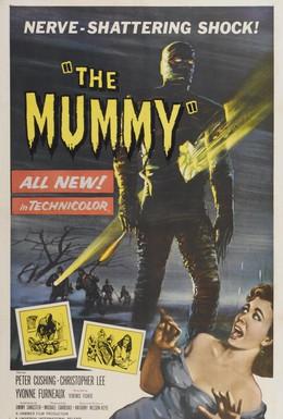 Постер фильма Мумия (1959)