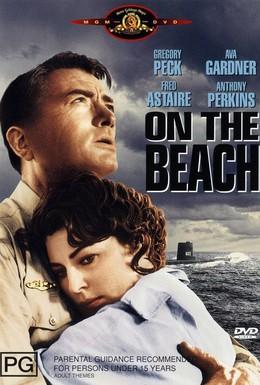 Постер фильма На берегу (1959)