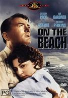На берегу (1959)